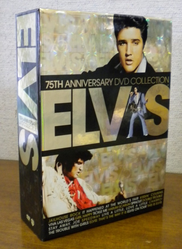 Elvis 75th Anniversary DVD box
