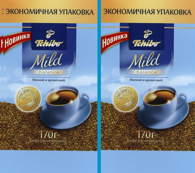 Tchibo coffee wrapper gravure-printed by Urkplastic-Ukraine
