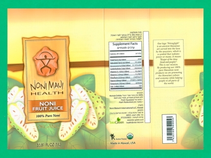 2011 PLGA Noni Maui Health Juice sleeve label